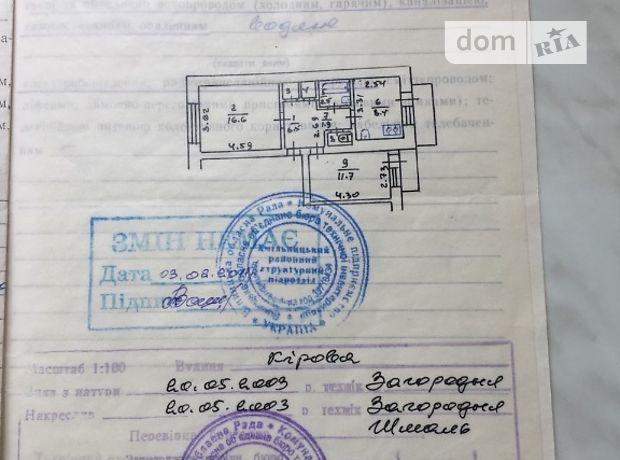 продажа Монастирська  Хмельник Хмельник