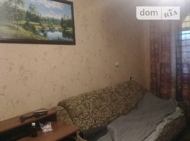 продажа ул. Восточная Житомир Центр