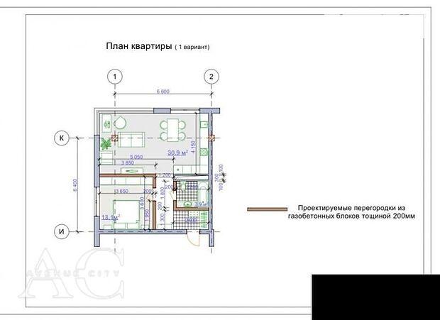 продажа ул. Гераневая Одесса Большой Фонтан