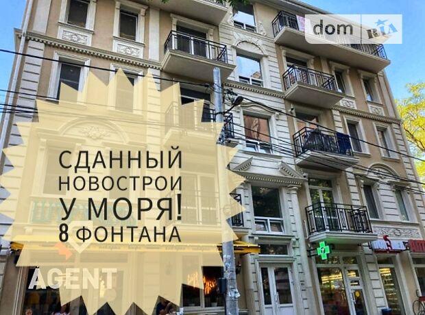 продажа ул. Каманина (Курчатова) Одесса Большой Фонтан
