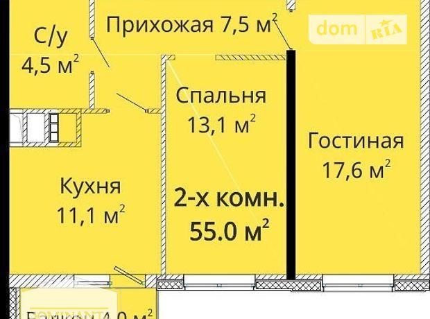 продажа ул. Михайловская (Индустриальная) Одесса Малиновский