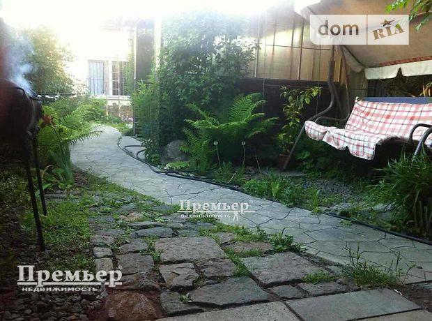 продажа ул. Сельская ул. Одесса Малиновский
