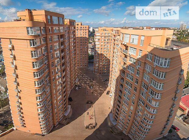 продажа ул. Средняя Одесса Малиновский