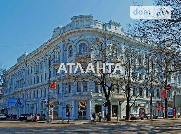 продажа пл. Екатерининская Одесса Приморский
