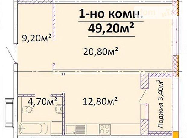 продажа проспект Гагарина Одесса Приморский