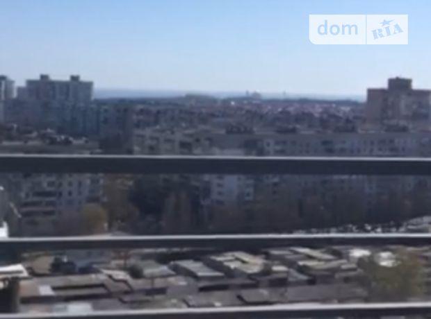 продажа ул. Академика Вильямса Одесса Таирова