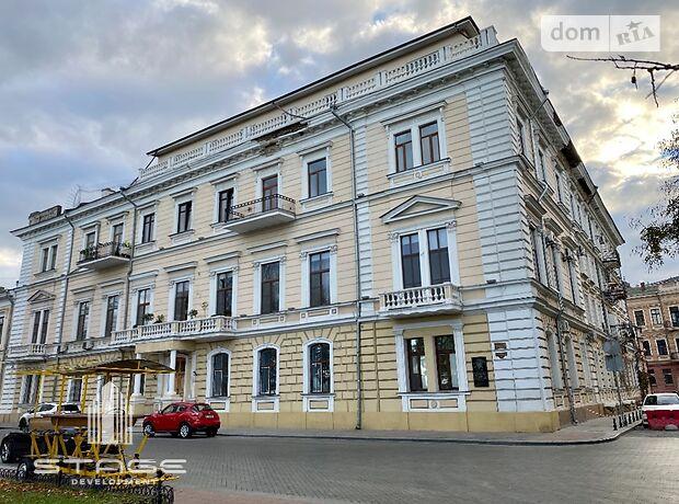 продажа Приморский бульвар Одесса Центр