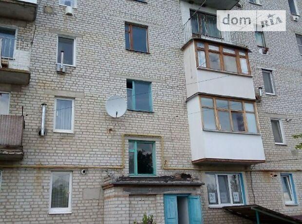 продажа  Романов Мирополь