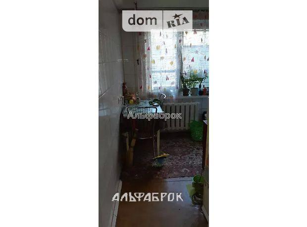 продажа Днепровская ул. Вышгород Вышгород