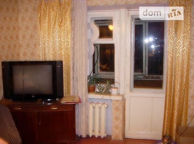 продажа ул. Железнодорожная Запорожье Александровский (Жовтневый)