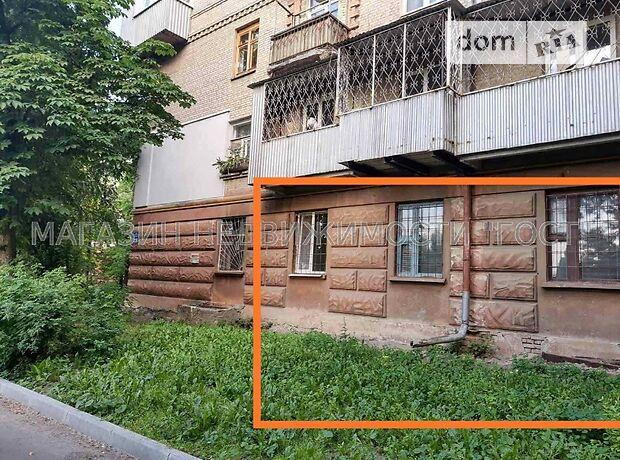 продажа ул. Данилевского Харьков