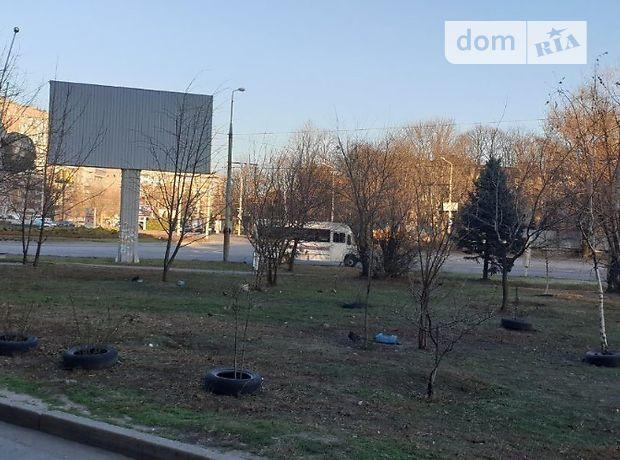 продажа шоссе Запорожское Днепропетровск Гагарина