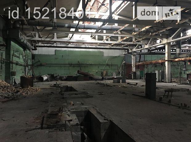 продажа индустриальная 8 Днепродзержинск Левый берег