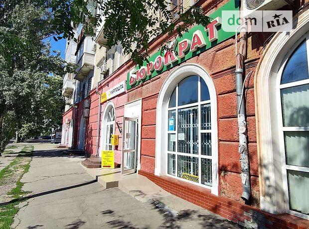 продажа ул. Перекопская Херсон ХБК
