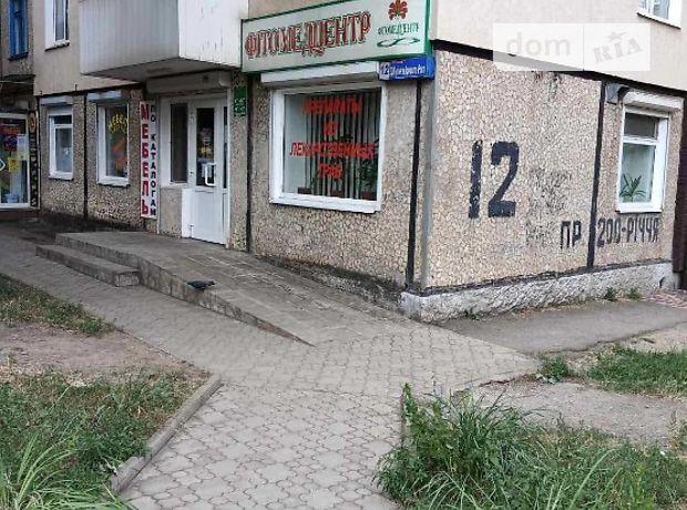 продажа пр. 200 летия Кривого Рога 12 Кривой Рог Саксаганский