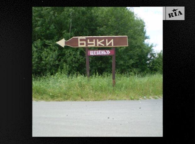 продажа ул. Михайловская Житомир Буки