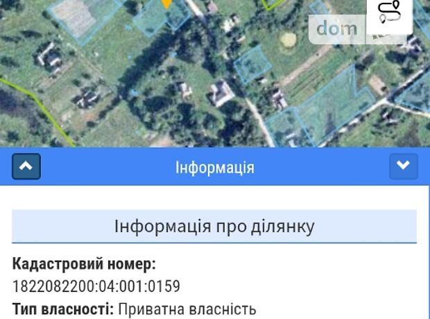 продажа  Житомир Ульяновка