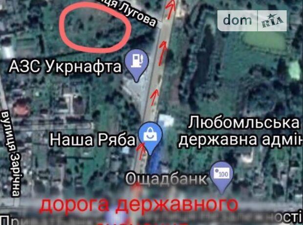продажа Поштова Любомль Любомль
