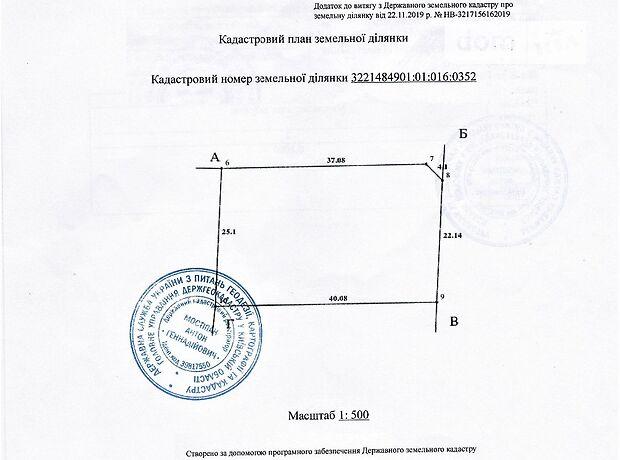 продажа Карєрний провулок Васильков Малая Солтановка