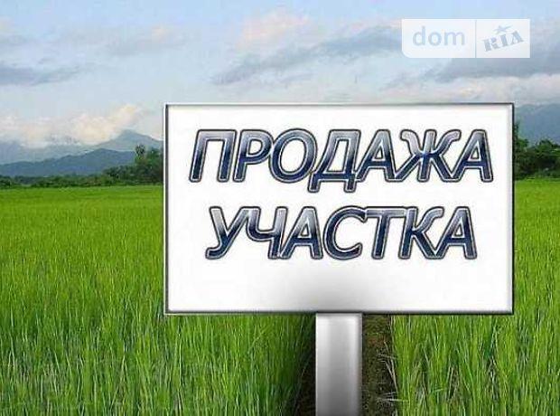 продажа  Владимир-Волынский Владимир-Волынский