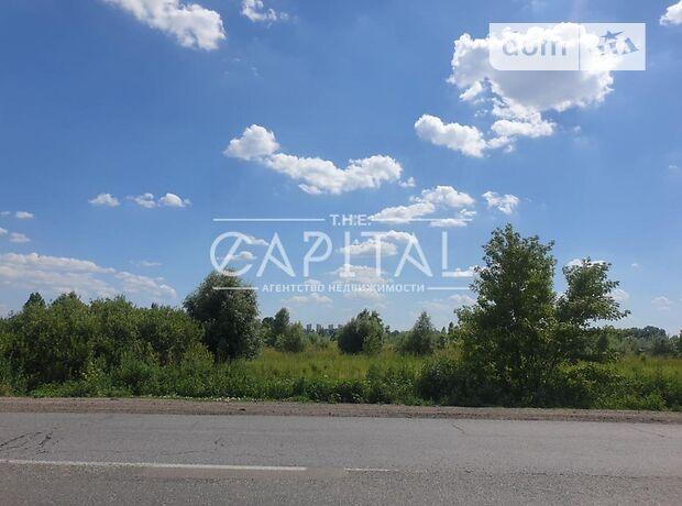 продажа  Борисполь