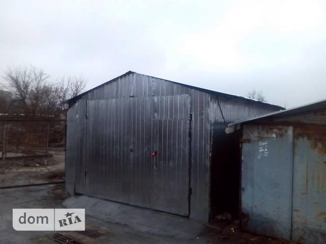 Бокс в гаражном комплексе универсальный в Киеве, площадь 28 кв.м. фото 1