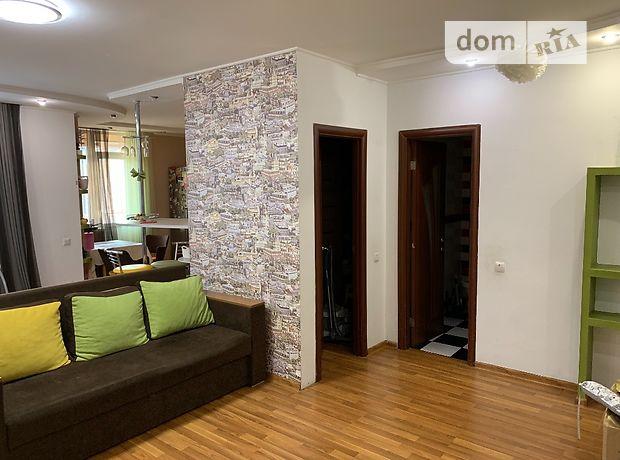 Продажа четырехкомнатной квартиры в Черновцах, на ул. Герцена район Проспект фото 1
