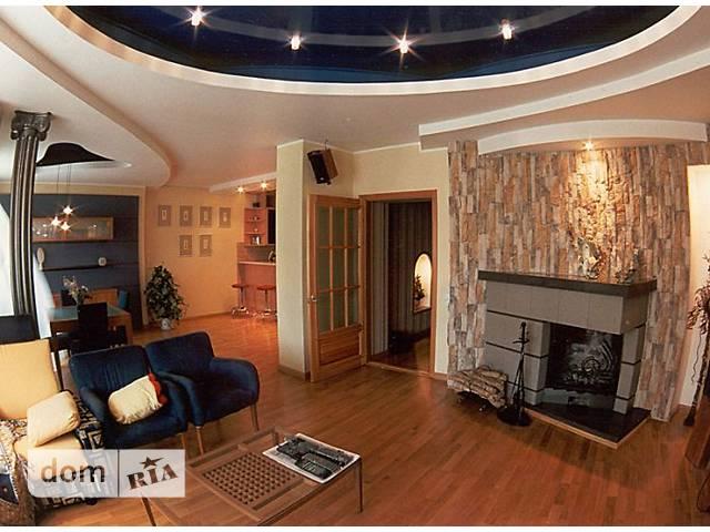 дизай квартир в казани изготовления термобелья используются
