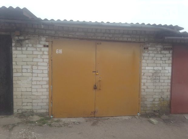 Продажа места в гаражном кооперативе, Житомир, р‑н.Максютова
