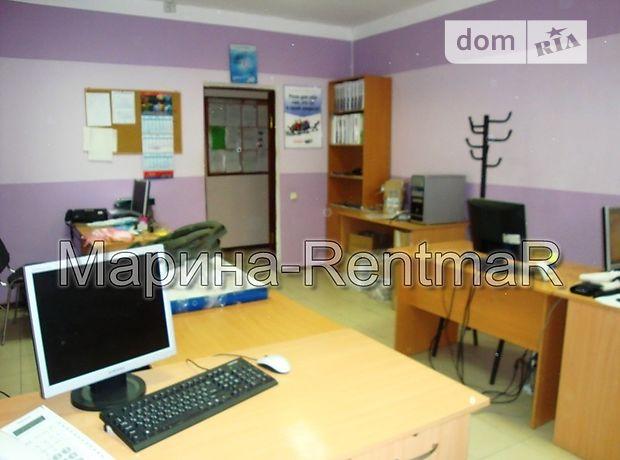 Продажа офисного помещения, Одесса, р‑н.Молдаванка, улица Цветаева