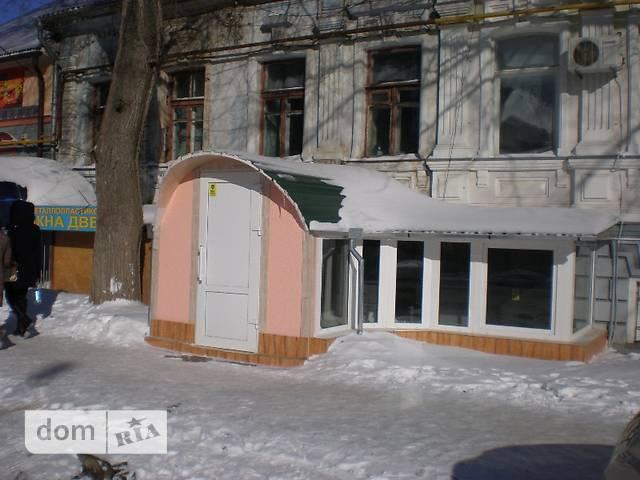 Продажа помещения свободного назначения, Николаев, р‑н.Центр, Декабристов (Центр) улица