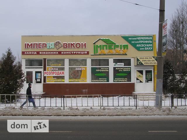 Продажа торговой площади, Львов, Городоцкая  улица,226а