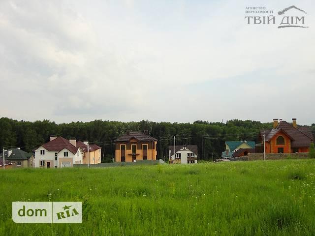 Продажа участка под жилую застройку, Хмельницкий, р‑н.Дендропарковый