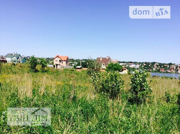 Продажа участка под жилую застройку, Хмельницький, р‑н.Дубове