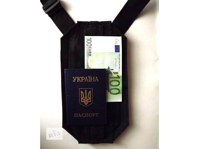 купить бу 008 Сумка под планшет, деньги, документы. Скрытое ношение. в Вишневом