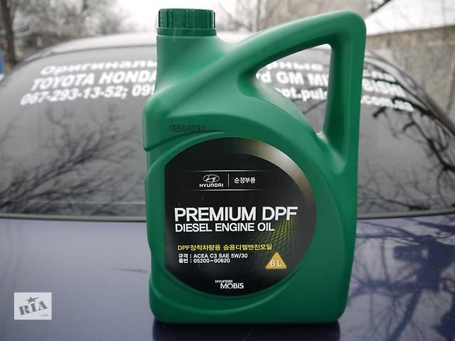 бу 05200-00620 Моторное масло Hyundai Premium Diesel DPF 5W-30 API C3, 6л в Днепре (Днепропетровске)