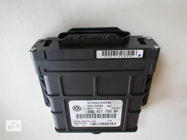09D927750BP Блок управления АКПП 2.5 TDI Volkswagen Touareg Фольксваген Туарег 2006-2009г.- объявление о продаже  в Ровно
