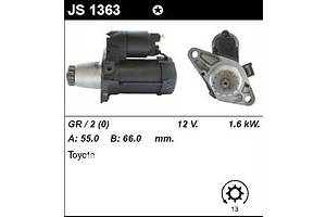 Новые Стартеры/бендиксы/щетки Toyota Avensis