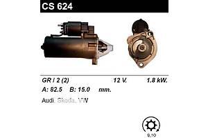 Новые Стартеры/бендиксы/щетки Audi A4