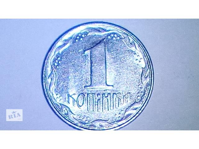 1 копейка 1992 года Украина- объявление о продаже  в Днепре (Днепропетровск)