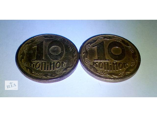 10 копеек 1992 года Украина- объявление о продаже  в Днепре (Днепропетровск)