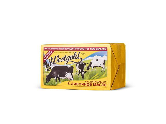 продам 100% Натуральное сливочное масло Westgol, из Новой Зеландии бу в Одессе