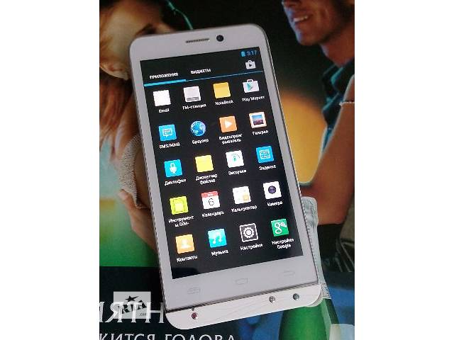 бу 12Mpix SonyRS V12 Оригинал IPS 4ЯДРА 1GB Озу КИЕВ Распродажа в Киеве