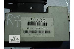 б/у Сигнализация Mercedes S-Class