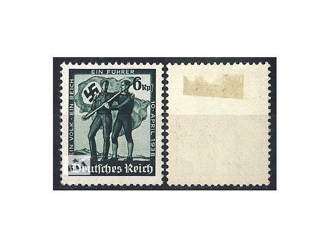 купить бу 1938 - Рейх - Плебисцит в Австрии Mi.663 * в Ровно
