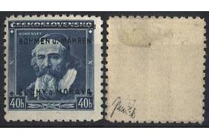 Почтовые марки мира