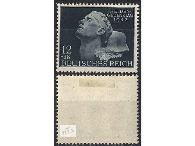 1942 - Рейх - Памяти павших Mi.812 *- объявление о продаже  в Ровно