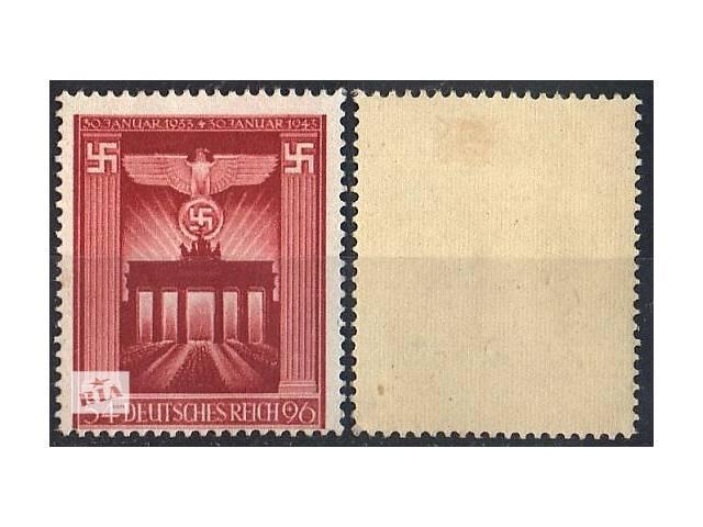 продам 1943 - Рейх - 10 лет правления Гитлера Mi.829 * бу в Ровно