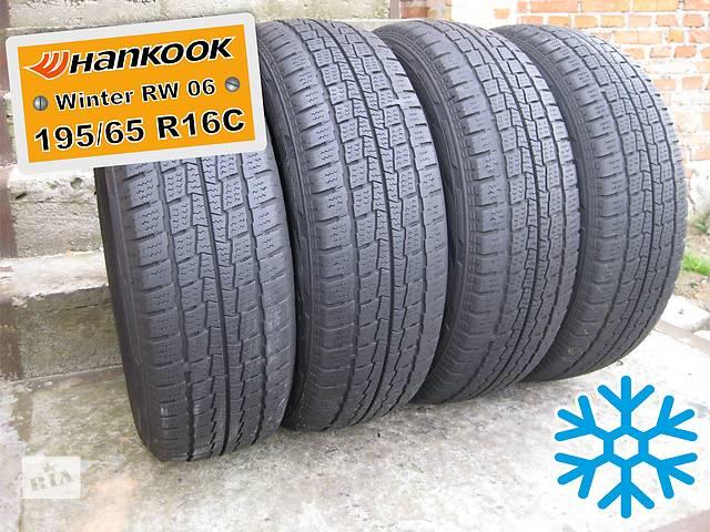 195/65 R16C Hankook Winter RW06 (зима) 6мм 4шт- объявление о продаже  в Львове