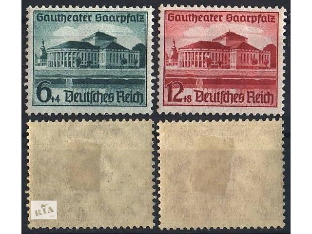 1938 - Рейх - Театр Саар Mi.673-74 *- объявление о продаже  в Ровно
